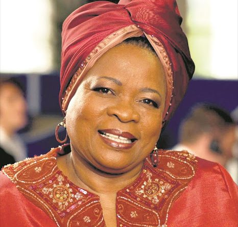 Lillian Dube